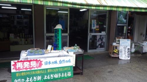 西沢渓谷 笛吹小屋キャンプ場 2日目 入り口お店