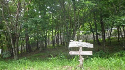 西沢渓谷 笛吹小屋キャンプ場 2日目 入り口