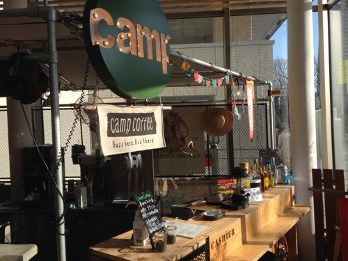 横浜みなとみらいのMark Is(マークイズ)にあるキャンプコーヒー(camp coffece)店内看板
