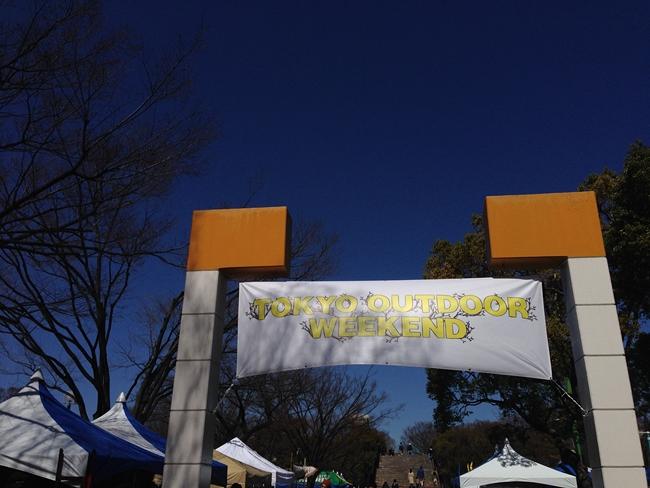 TOKYO OUTDOOR WEEKEND(東京アウトドアウィークエンド)