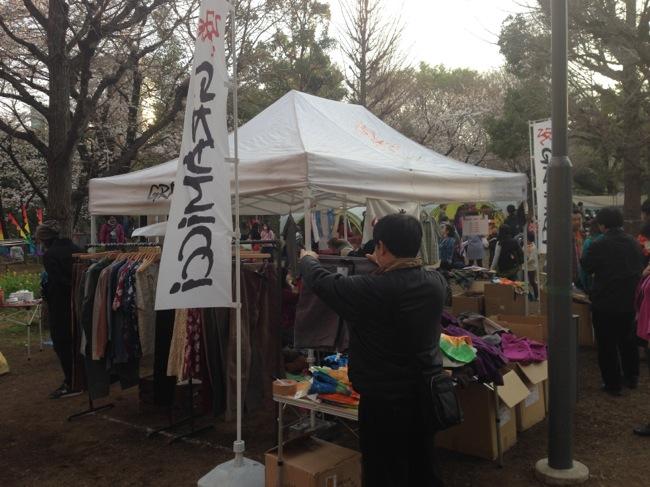 TOKYO outside Festival GRAMICCI