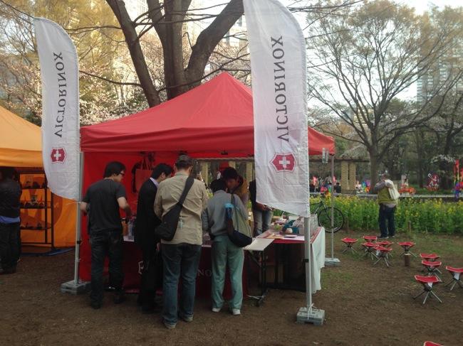 TOKYO outside Festival Victorinox