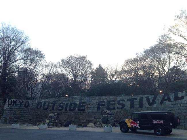 TOKYO outside Festivalに行ってきました