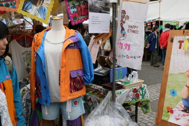 アースデイ東京/Earth Day Tokyo 2014に行ってきましたチチカカ