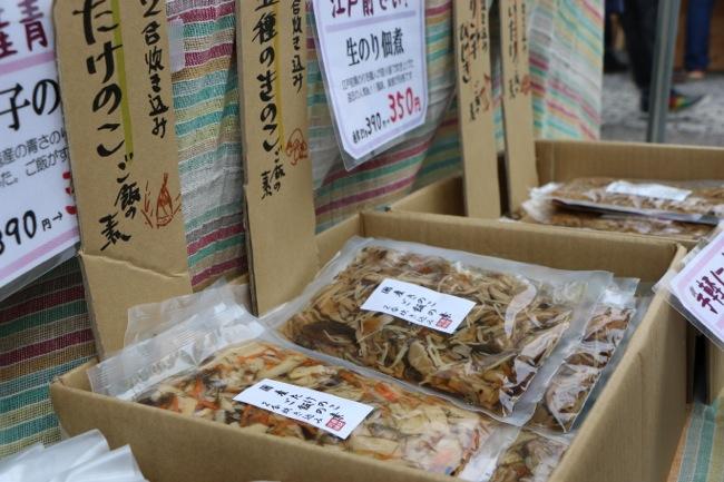 アースデイ東京/Earth Day Tokyo 2014に行ってきましたたけのこ