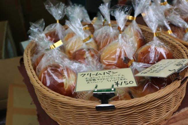 アースデイ東京/Earth Day Tokyo 2014に行ってきましたオーガニックパン