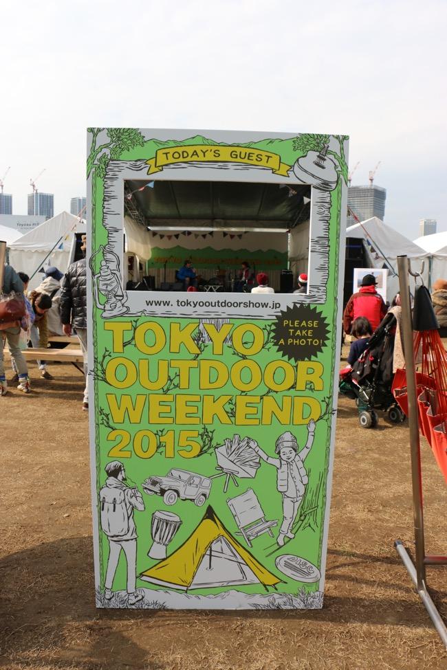 TOKYO OUTDOOR WEEKEND 2015に行ってきました