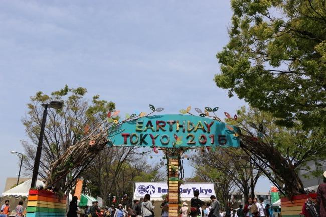アースデイ東京/Earth Day Tokyo 2015に行ってきました