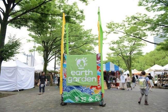 """earth garden """"夏"""" 2015に行ってきました"""