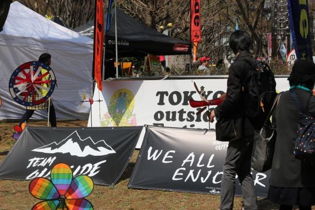TOKYO OUTSIDE FESTIVAL 2017に行ってきました